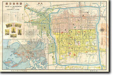 MAP OF SUZHOU (SOOCHOW), CHINA C. 1931- OLD HISTORIC VINTAGE PHOTO PRINT POSTER