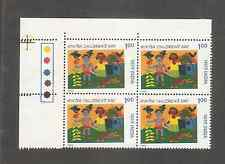 INDIA 1994 CHILDRENS DAY BLOCK OF 4 WHITE GUM MNH