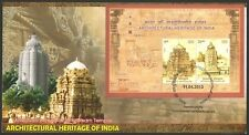 FDC - 00222. INDIA 2013. Architectural Heritage of India. MS on Private FDC.