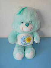 16.10.9.1 Peluche Bisounours Grosdodo 33cm doudou plush Care bears calinours