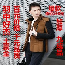 jacket men mens jacket men blazer men coat jacket for men 2016 down jacket semi-