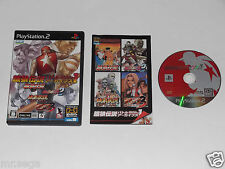 FATAL FURY BATTLE ARCHIVES VOLUME 1 JAPANESE NTSC 'VERY RARE & HARD TO FIND'