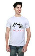 LetsFlaunt Mere paas maa hai Men's white T-shirt Dry-Fit Nw (LetsFlaunt-2941-NW)