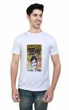 LetsFlaunt Anand T-shirt Men's White Dry-Fit Nw (LetsFlaunt-2174-NW)