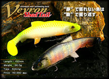 JACKALL VEYRON SHAD TAIL 150s swimbait bass luccio JAPAN lure