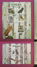Wild Animal OWLs 2014 Congo perf Sheetlet CTO stamped Excellent NH UK