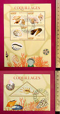 Wild Animal SHELLS 2014 CONGO perf. Sheetlet CTO Excellent NH PostFromUK