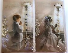First 1st Holy Communion Greeting Card With Rosary Beads For Girls Boys