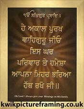 "Sikh Prayer Ardas Blessings Family Quotes - 12"" x 10"" 