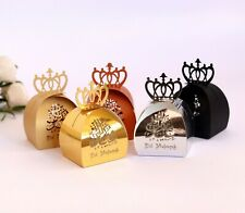50x Wedding Candy Box Gift Boxes Paper EID Muslim Hollow Bag Event Party Favor