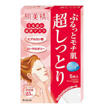Kracie Japan Hadabisei Face Mask RED Extra Rich Moisturizing 5 Sheets