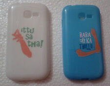 for samsung galaxy star pro s7262 soft back case baba ji ka thullu print s 7262