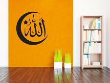 Hoopoe Decor Allah With Stars And Moon Wall Stickers And Decals(HDWS-0244)