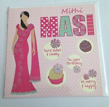 To Mithi Masi Card Asian Colourful Culture Greeting Card New