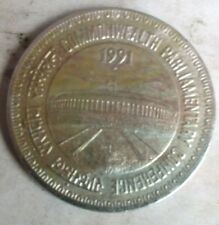 1991 commonwealth parliamentary conference 1 rs coin.