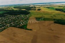 "Bildmotiv ""Nature in Belarus. View from helicopter, Minsk"""