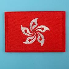 Flag of Hong Kong Embroidered PATCH/BADGE