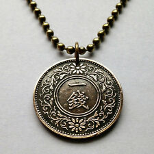 Japan 1 Sen coin pendant Japanese necklace paulownia flower arabesque n000820