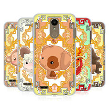 HEAD CASE DESIGNS ZODIAC ANIMALS HARD BACK CASE FOR LG PHONES 1