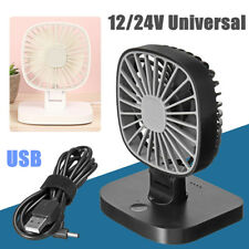 Portable USB Mini Air Fan 360° Rotation Car Home Office Desk Cooler Cooling