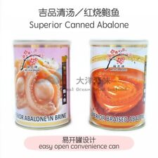 Superior/Braised Canned Abalone 10 Pieces 吉品鲍鱼 10 头 红烧