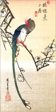 Póster, lienzo o cuadro en metacrilato The Sea off Satta in ... - U. Hiroshige