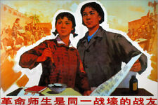 Póster, lienzo o cuadro en metacrilato Chinese Communist Poster.