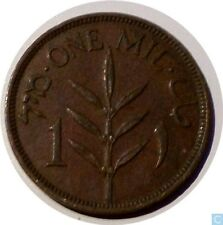 Palestine 1 One Mil Coins Middle East Eastern Coinage