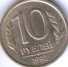 Russia 10 pybjib or Ruble Coins Russian Federation Roubles