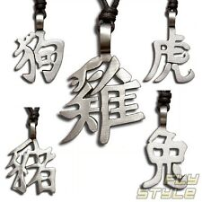 Pewter Pendant Chinese Zodiac Signs chain Horoscope Silver Chi Animal