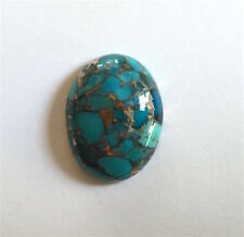 Natural (Arizona) Copper Blue Turquoise Oval Cabochon (5x3-20x15mm)