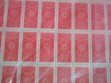 ( 10 Sheets LOT) 280 STAMPS FULL SHEET INDIA - 5 Paise Unused Mint Revenue Stamp