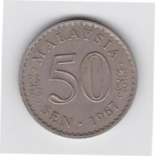 Malaysia Fifty Cents Coin with security edge. Year 1967