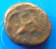 MADURAI / THANJAVUR / MYSORE / VIJAYANAGAR FRENCH Copper Coin South india -sc088