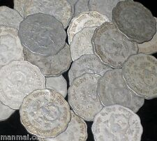10 Coins LOT - 1977 SAVE FOR DEVELOPMENT 10 Paise Commemorative Coin FAO - india