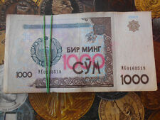 100 NOTES LOT - UZBEKISTAN 1000 CYM Used Notes