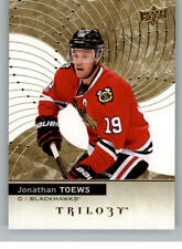 2017-18 Upper Deck Trilogy Hockey Cards Pick From List (Includes Rookies)