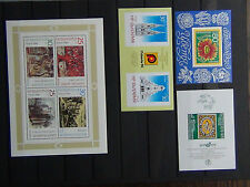 Bulgaria 1974 Flowers 1978 1985 Stamp Exhibition + Paintings Miniature sheet MNH