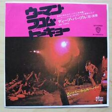 """DEEP PURPLE WOMAN FROM TOKYO 7"""" P/S WITH SUPER TROUPER JAPANESE"""