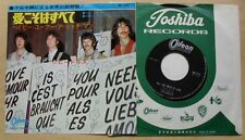 """BEATLES ALL YOU NEED IS LOVE (JAPAN) 7"""" BLACK ODEON LABEL WITH BABY,YOU'RE A RIC"""