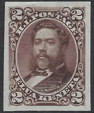 HAWAII #35P3 RARE PROOF DEEP BROWN ON INDIA