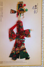 Ombre Chinoise-Pi Ying-Chinese Shadow puppetry-Sombras-Schattenspiel-homme