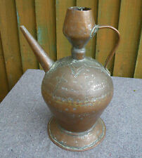 ANTIQUE PERSIAN/MIDDLE EASTERN PRIMITIVE COPPER WATER JUG~HAMMERED DECORATION