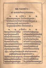 VERY OLD PRINTED BOOK - RAMASHAVMEDH - PAGES 425 -HINDI