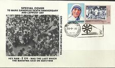 Gandhi Death anniversary Leprosy day Mother Teresa Label  India Special cover