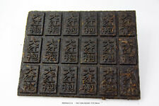 China Wuyi Da Hong Pao Wu long Tea Cake,Big Red Robe,Rock Oolong Brick Roter Tee