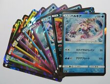 POKEMON - SM3+ Shining Legends - Japanese Holo Cards (Select your card)