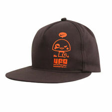 Nike UFO United Football Organisation Adults Unisex Cap Brown 269054 202 UW