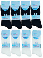 New 12 Pairs Men`s Women Ladies Non Elastic Socks Lycra Cotton Easy Grip Socks