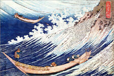 Póster, lienzo o cuadro en metacrilato Two Small Fishing Boats... - K. Hokusai
